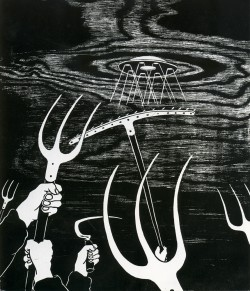 1975 Ufo