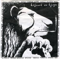 1979 Lejonet av ljuga